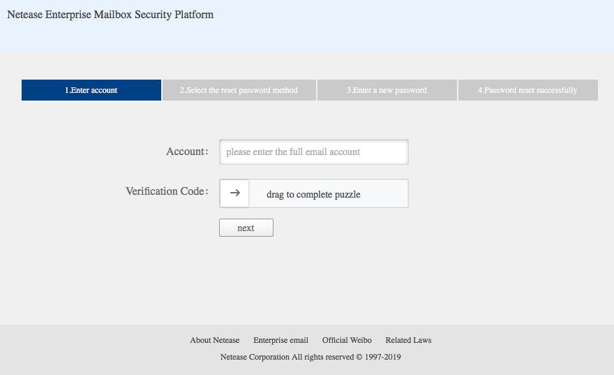 网易企业邮箱英文版重置密码.png